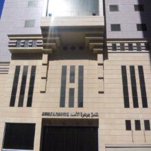 bureau_mekkah