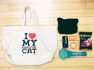 ASPCA_gift_pack