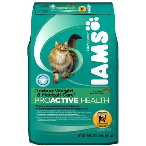 Oma's Pride Recalls Purr Complete Feline Poultry Meal - The Conscious Cat