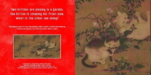 cat_puzzle