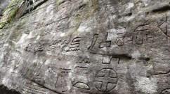 Ancient-Egyptian-Hieroglyphs-in-Australia-Legitimate