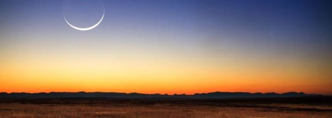Sagittarius New Moon Brings Lightness & Powerful Soulmate Energy