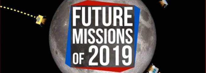 2019 Space Missions