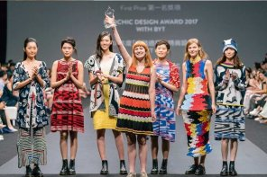50 Stunning Upcycled Looks: 2017 EcoChic Awards