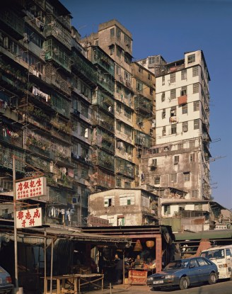 Kowloon Walled City Fuk Tak Shrine