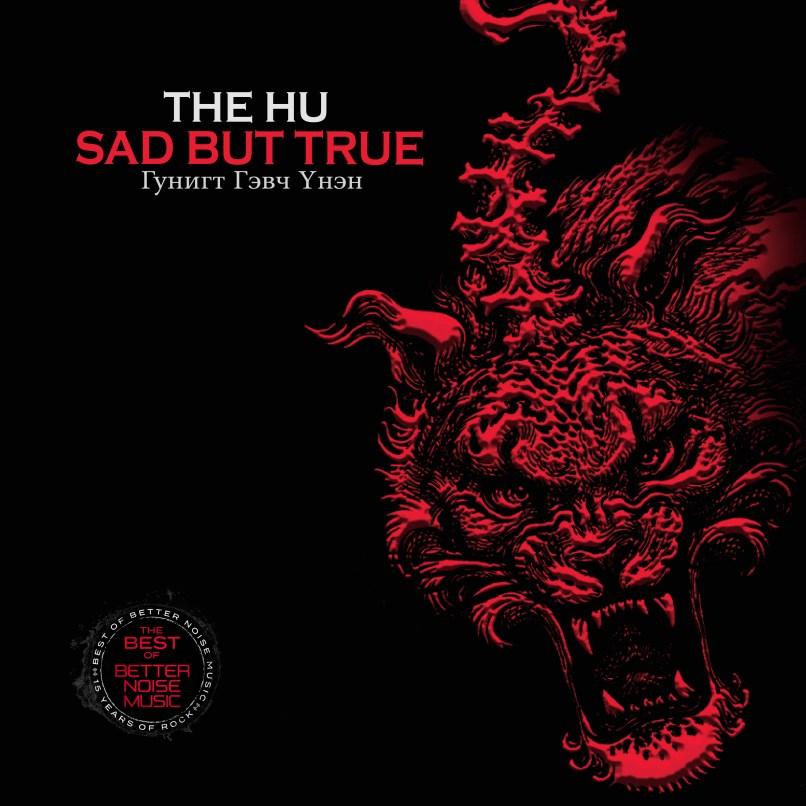 SadButTrue The HU Unleash Mongolian Cover of Metallicas Sad But True: Stream