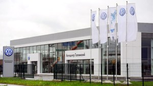 Volkswagen Data Breach Class Action Lawsuit 2021 - Personal Data Of 3.3 Million Customers Exposed