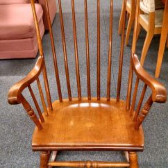 Maple Rocking Chair Small Barcelona Delmarva Furniture Consignment