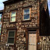 Poetry Houses in Pittsburgh