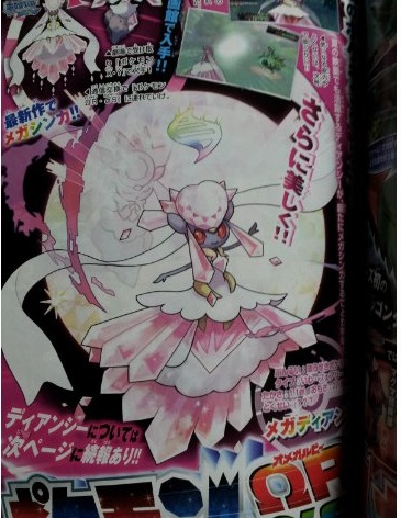 Pokemon Zafiro Alfa y Rubi Omega 4