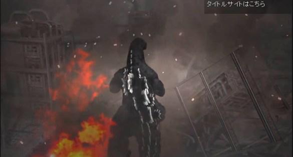 Godzilla el videojuego