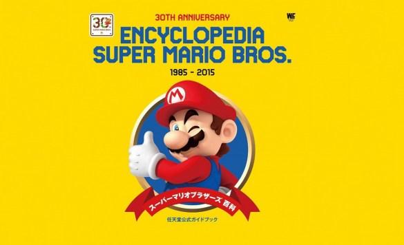 enciclopedia super mario