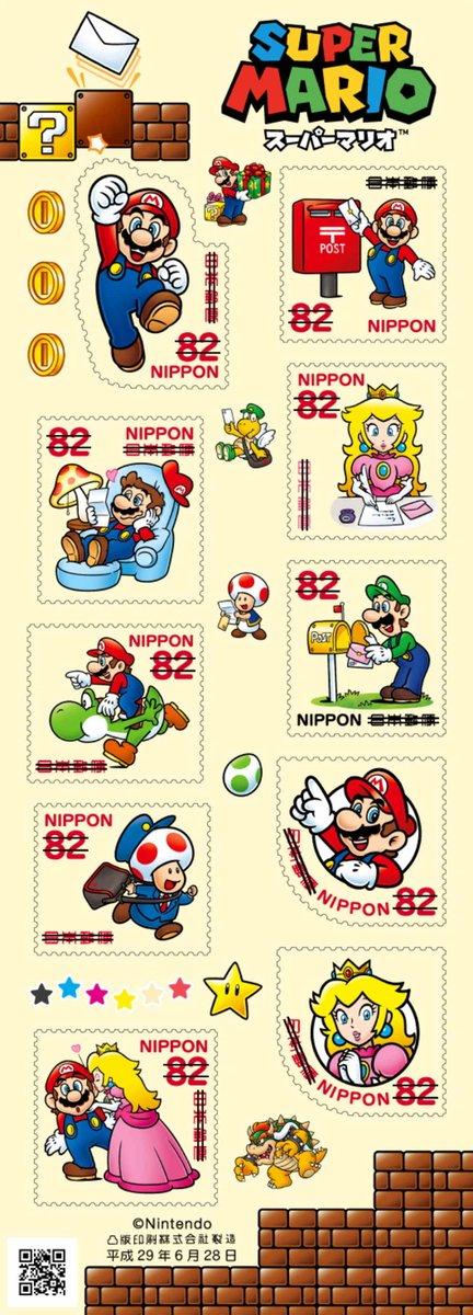 Sellos de Super Mario