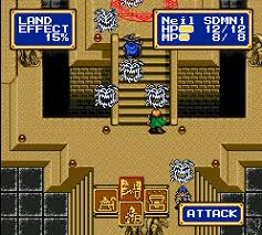 RPG de Mega Drive - Shining Force II 2
