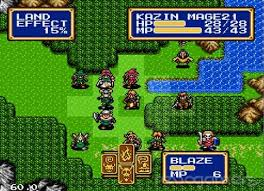 RPG de Mega Drive - Shining Force II 3.1