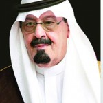 King Abdullah of Saudi Arabia.