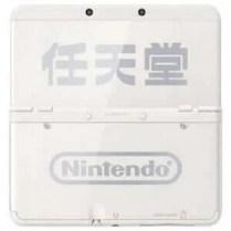 New 3DS : Nintendo annonce l'Ambassador Edition | Le blog de Constantin image 3