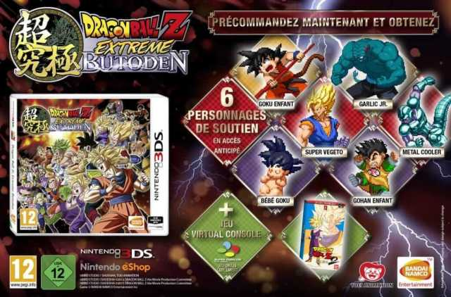 bonus DRAGON BALL Z Extreme Butoden