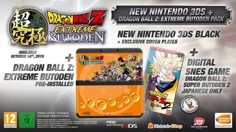 Édition collector pour DRAGON BALL Z: Extreme Butoden | Le blog de Constantin image 2
