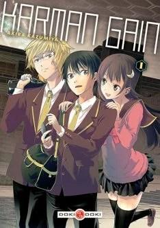 Avis Manga – Karman Gain T1