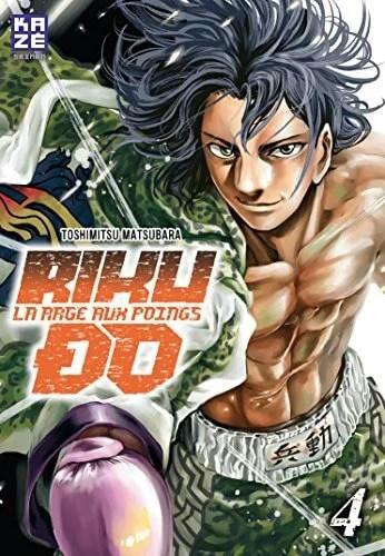 Avis Manga – Riku-Do T4