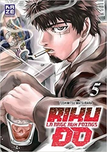 Avis Manga – Riku-Do T5
