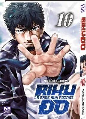 Avis Manga – Riku-Do 10