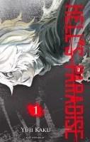 Avis Manga – Hell's Paradise 1