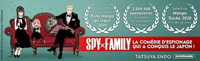Spy X Family Banner