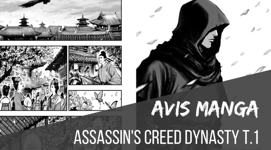Ac Dynasty 1