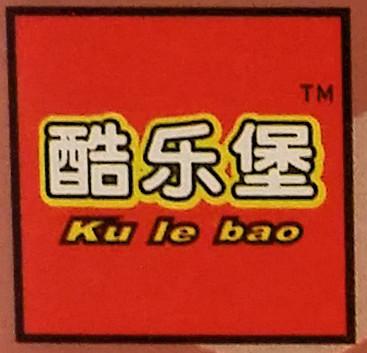 Ku Le Bao Logo