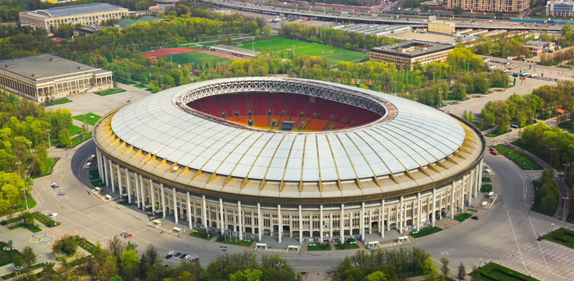 Copa do Mundo 2018: Luzhniki Stadium