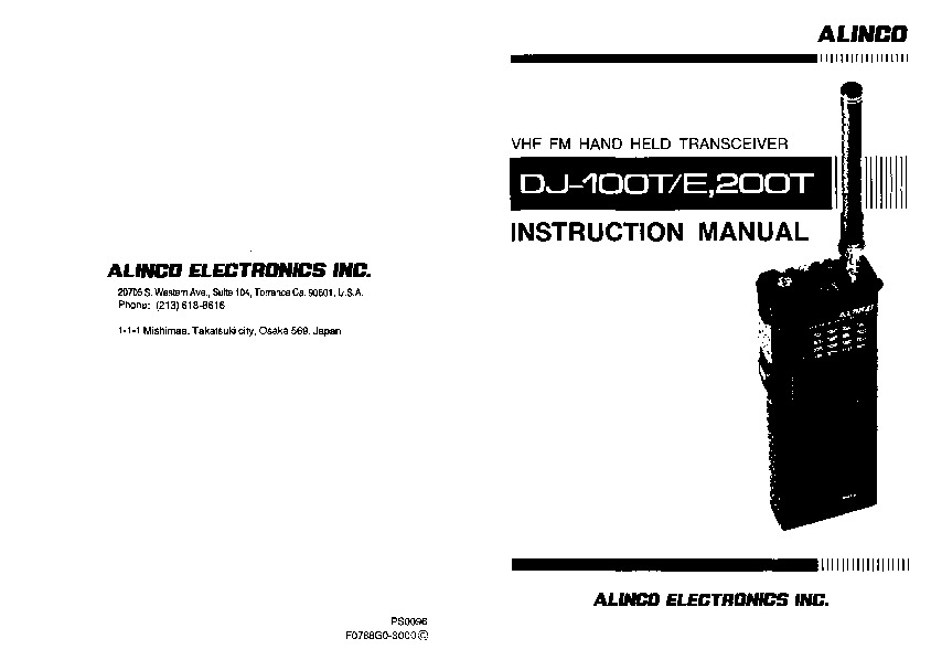 Alinco DJ-100 DJ 200 TE Owners Manual