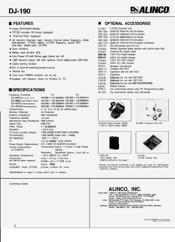 Alinco DJ-190 VHF UHF FM Radio Instruction Owners Manual