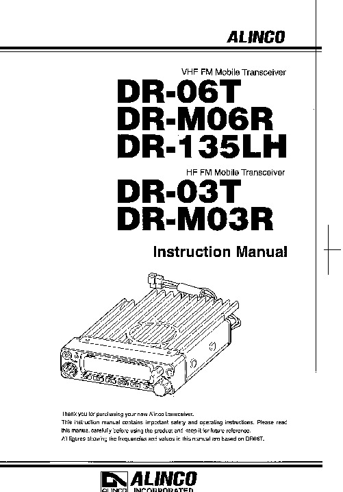 Alinco DR-06T DR-M06R DR-135LH DR-03T DR-M03R VHF UHF FM