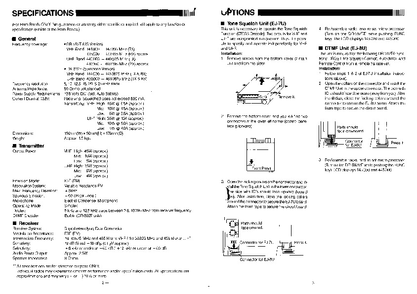 Alinco DR-592 VHF UHF FM Radio Instruction Owners Manual