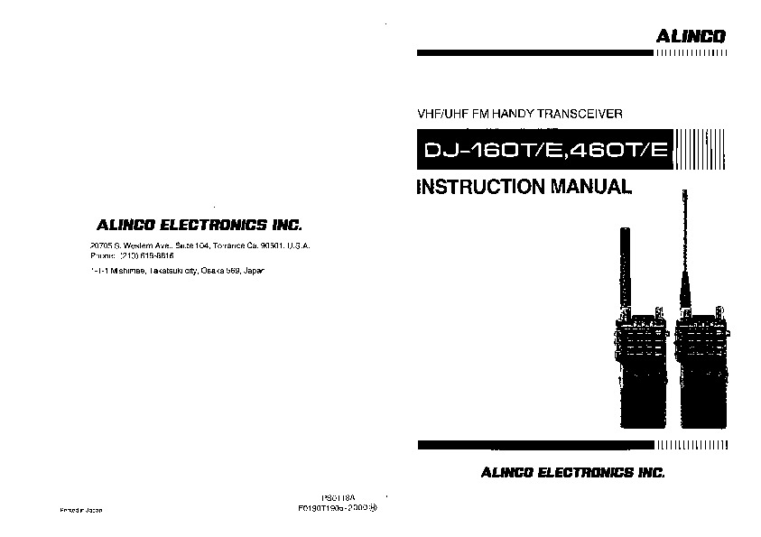 Alinco DJ-160 TE DJ-460 TE VHF UHF FM Radio Instruction Owners Manual