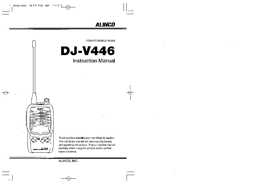 Alinco DJ-V446 VHF UHF FM Radio Owners Manual
