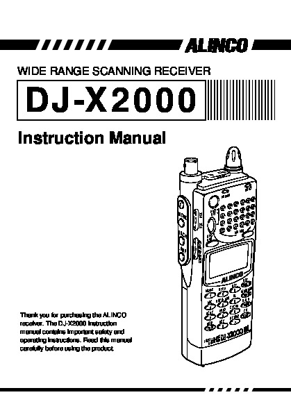 Alinco DJ-X2000 VHF UHF FM Radio Instruction Owners Manual