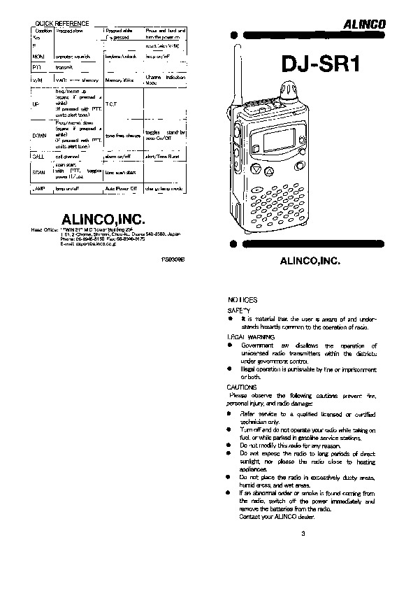 Alinco DJ-SR1 VHF UHF FM Radio Instruction Owners Manual