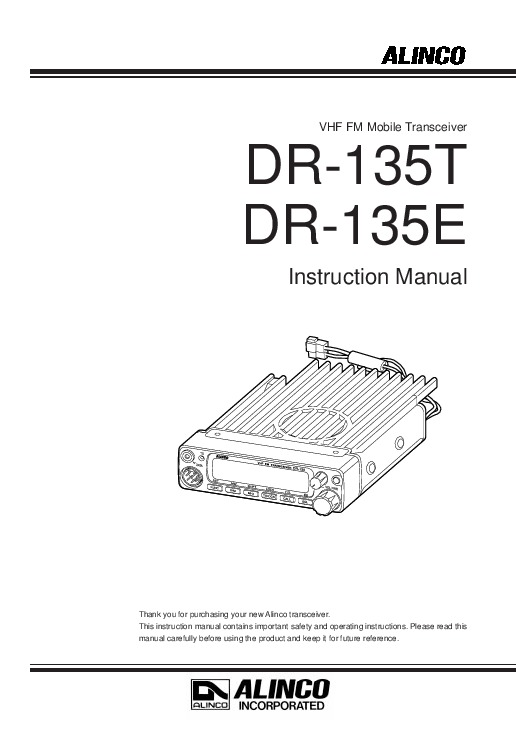 Alinco DR-135 VHF UHF FM Radio Instruction Owners Manual