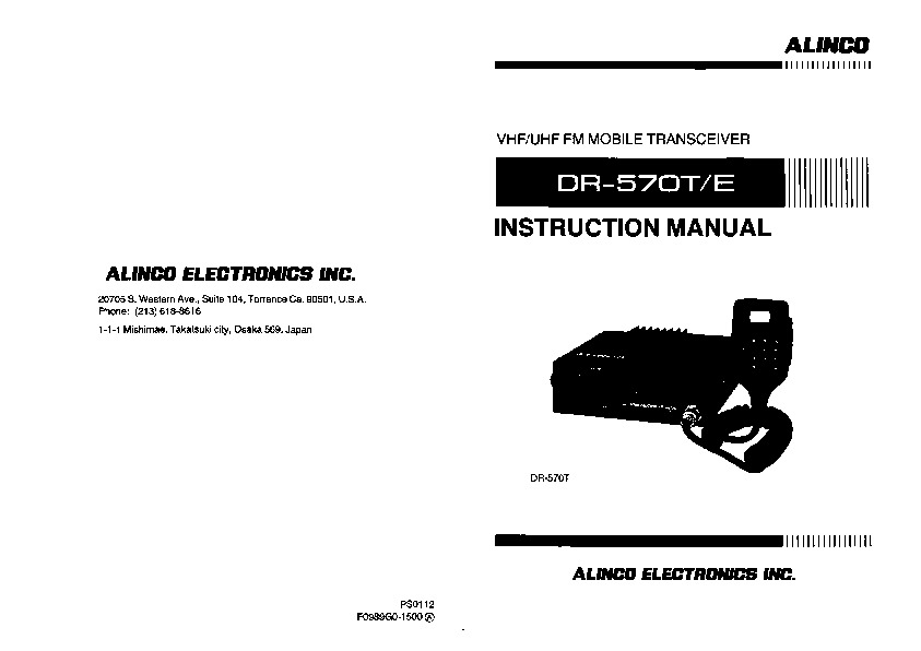 Alinco DR-570 T E VHF UHF FM Radio Owners Manual