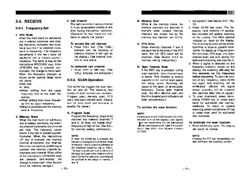Alinco DR-570 T E VHF UHF FM Radio Owners Manual