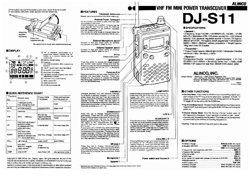 Alinco DJ-S11 VHF UHF FM Radio Owners Manual