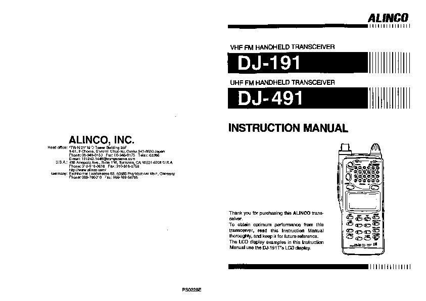 Alinco DJ-191 DJ-491 VHF UHF FM Radio Owners Manual