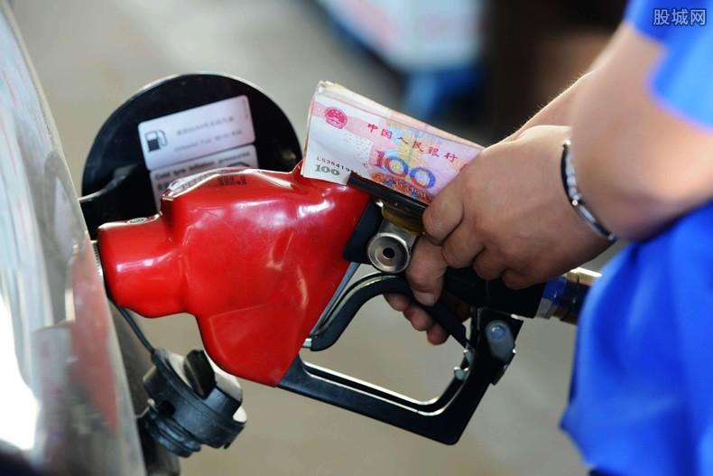 95號汽油多少錢一升? 最新油價竟然下調了-股城消費
