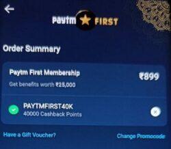 Paytm First Membership PromoCode