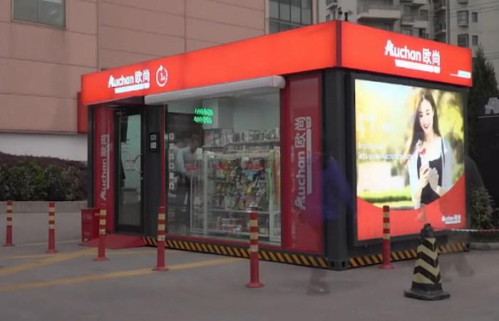 Auchan abre supermercados sem funcionários em França