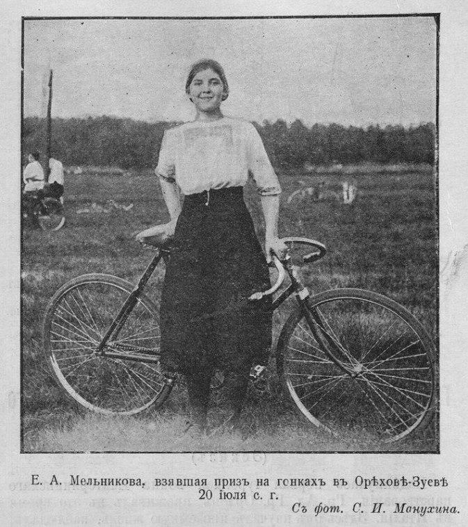 Русская велосипедистка