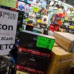 Corea del Sur estrena sistema para evitar compraventa anónima de criptmonedas